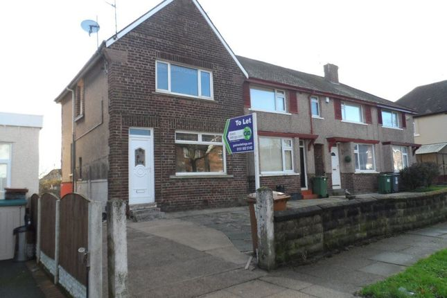 Thumbnail Terraced house to rent in Shore Drive, New Ferry, Wirral