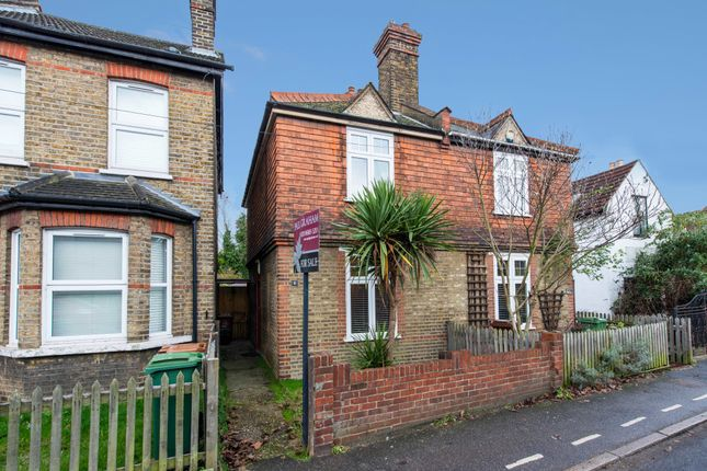 Thumbnail Semi-detached house for sale in Richmond Road, Beddington, Croydon