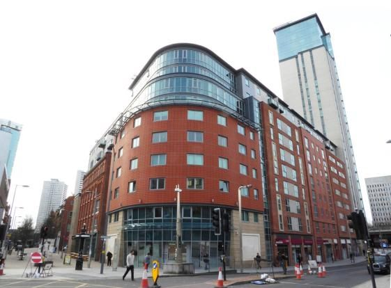 Thumbnail Flat to rent in Orion Building, Birmingham
