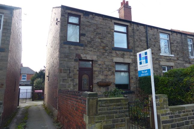 Thumbnail Semi-detached house to rent in Bywell Road, Dewsbury, Dewsbury, West Yorkshire