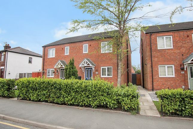 Thumbnail Semi-detached house for sale in Dunriding Lane, St Helens