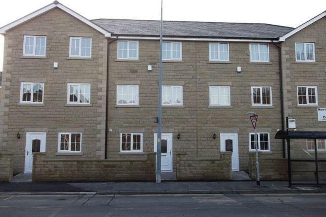 Thumbnail Town house to rent in Maya Gardens, Accrington