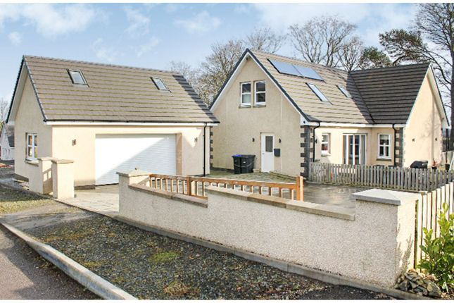 Thumbnail Detached house for sale in Carnousie Avenue, Forglen, Turriff