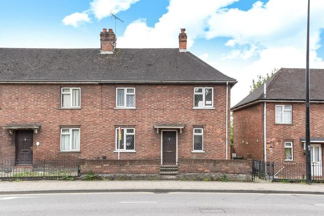 3 bed end terrace house for sale in Town Centre, Aylesbury