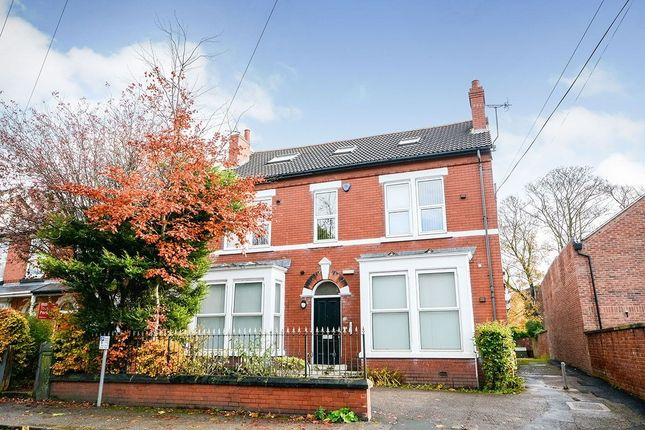 Thumbnail Flat to rent in Tennyson Avenue, Chesterfield