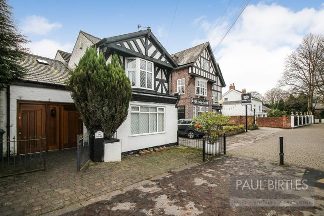 Thumbnail Flat to rent in The Village, Flixton