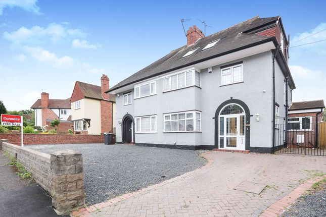 Thumbnail Semi-detached house for sale in Rupert Street, Compton, Wolverhampton