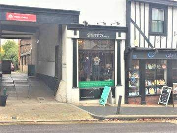Thumbnail Commercial property to let in Holywell Hill, St. Albans