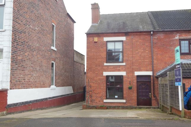 Thumbnail Semi-detached house for sale in Bailey Grove Road, Eastwood, Nottingham