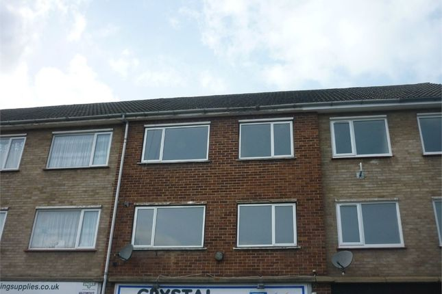 Thumbnail Maisonette to rent in St James Way, Sidcup, Kent