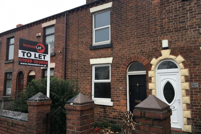 Thumbnail Terraced house to rent in Clipsley Lane, Haydock, St. Helens