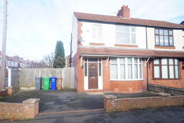 Thumbnail Property to rent in Homestead Crescent, Didsbury