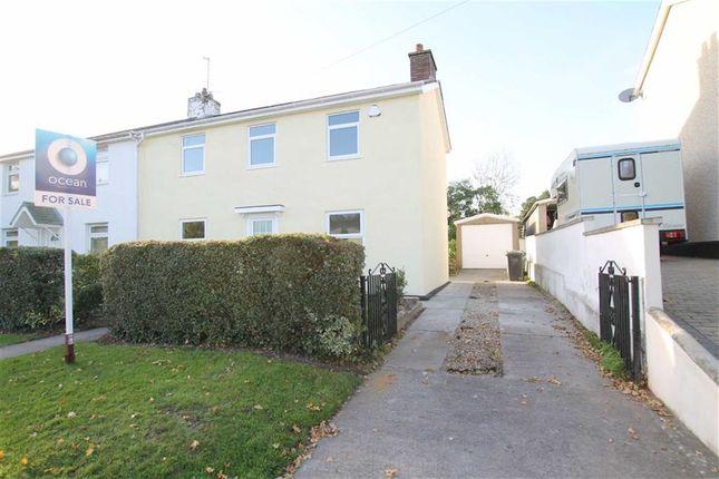 Thumbnail Semi-detached house for sale in Sylvan Way, Sea Mills, Bristol