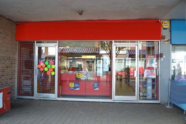Retail premises for sale in Bentley Bridge, Bentley Bridge Way, Wednesfield, Wolverhampton