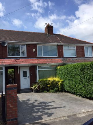 Thumbnail Terraced house to rent in Perth Avenue, Chadderton, Oldham