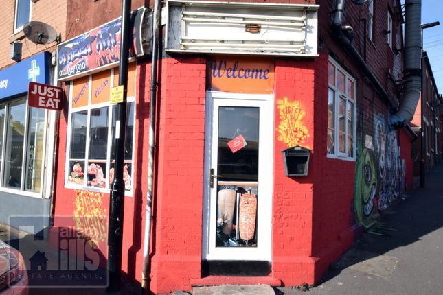 Thumbnail Commercial property to let in Upwell Street, Sheffield, South Yorkshire