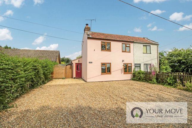 2 bed semi-detached house for sale in Darrow Green Road, Denton, Harleston IP20