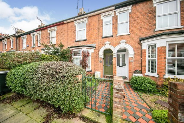 2 bed terraced house for sale in Cemetery Road, Ipswich IP4