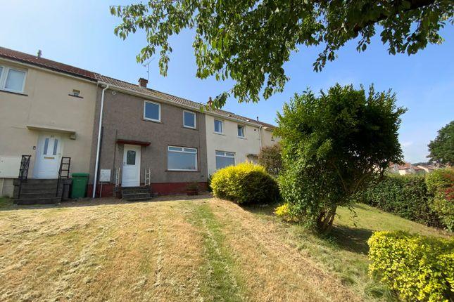 2 bed terraced house for sale in Benarty Street, Kirkcaldy, Fife KY2