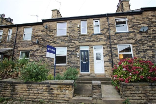 Thumbnail Terraced house to rent in Oakwood Terrace, Pudsey