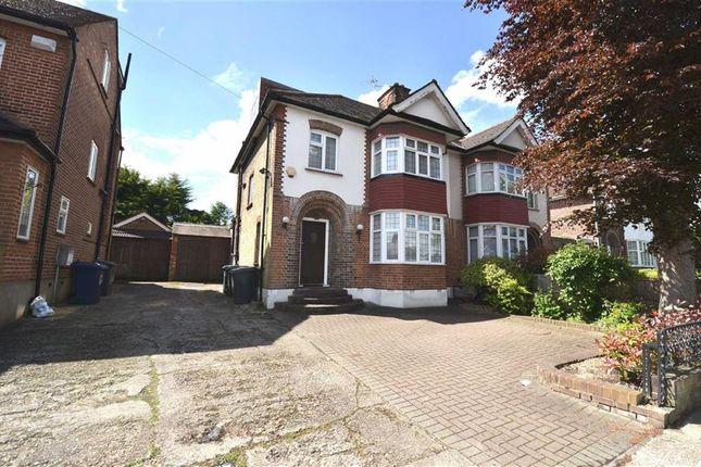 Thumbnail Semi-detached house for sale in Lullington Garth, London