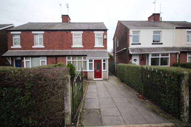 Thumbnail Semi-detached house to rent in Rainford Road, Billinge, Wigan