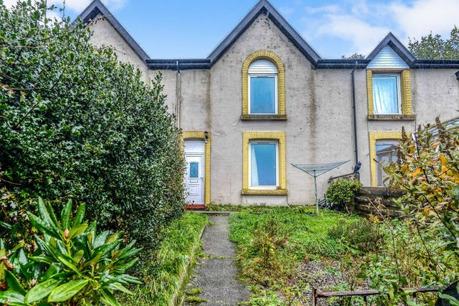 Thumbnail Property for sale in Sunnyside Cottages, Kilcreggan, Helensburgh