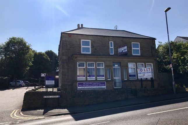 Thumbnail Office to let in Fellside Road, Whickham, Newcastle, Tyne & Wear