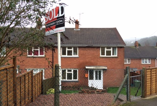 Thumbnail Terraced house to rent in Greenfield Road, Joysgreen