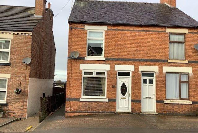 2 bed semi-detached house for sale in Linton Road, Castle Gresley, Swadlincote DE11