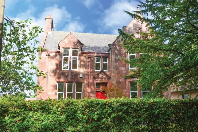 Thumbnail Detached house for sale in Fisherwood Road, Balloch, Alexandria