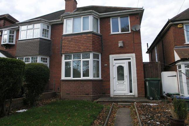 3 bed semi-detached house for sale in Kingsway, Oldbury