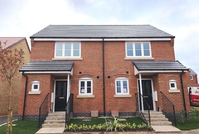 2 bedroom semi-detached house for sale in Lenton Road, Shepshed