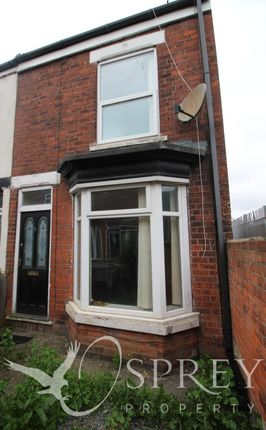 2 bed terraced house to rent in Silverdale, Rosmead Street, Hull HU9