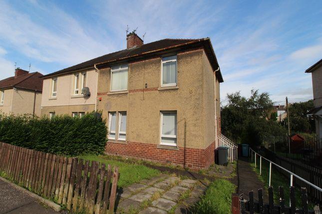 Broomfield Street, Airdrie, North Lanarkshire ML6