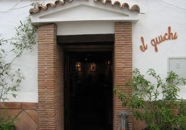 Entrada of Spain, Málaga, Marbella