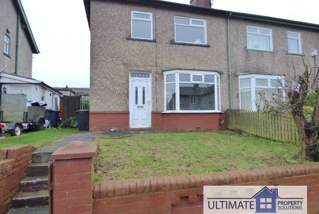 2 bed terraced house to rent in Squire Road, Nelson BB9