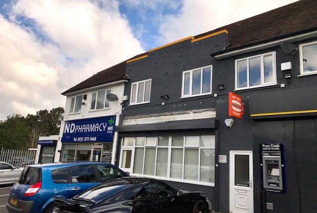 Thumbnail Office to let in Perry Common Road, Erdington, Birmingham