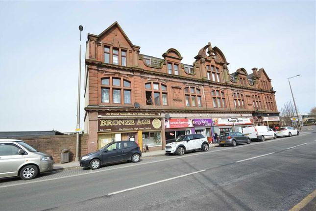Exterior of Anderson Court, Dean Street, Bellshill ML4