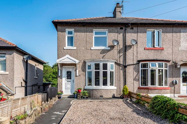 2 bed semi-detached house for sale in Sun Moor Drive, Skipton BD23