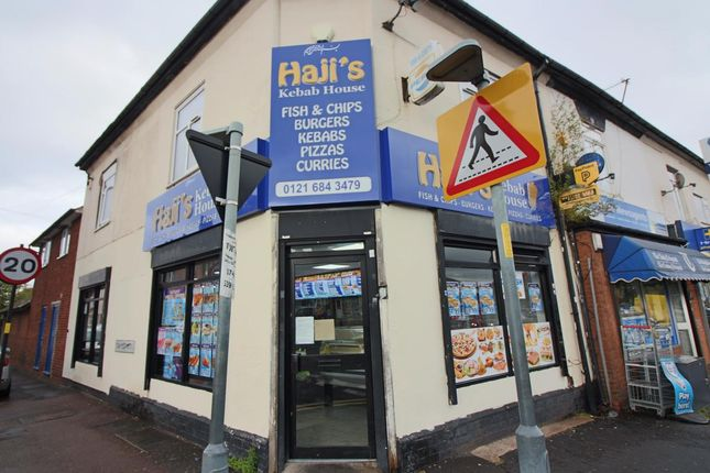 Thumbnail Restaurant/cafe to let in Yardley Green, Bordesley Green, Birmingham