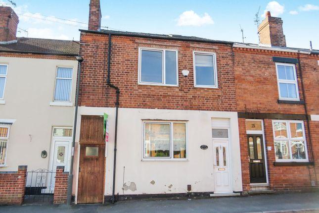 3 bed end terrace house for sale in Larklands Avenue, Ilkeston