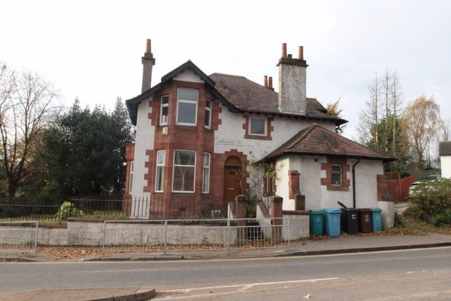 Thumbnail Detached house to rent in Motherwell Street, Airdrie, North Lanarkshire