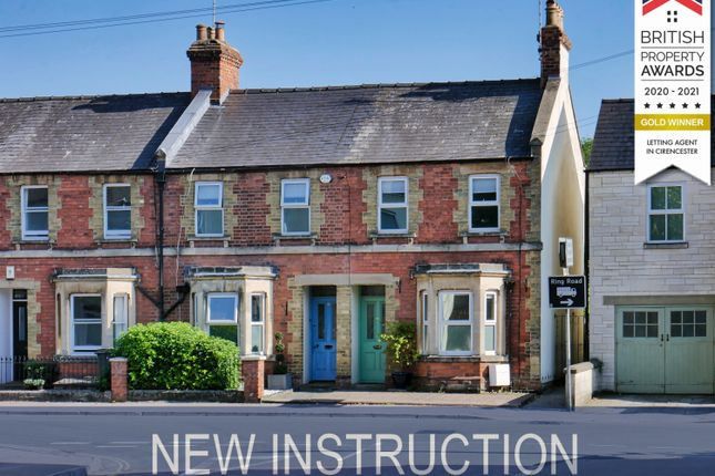 Thumbnail Semi-detached house to rent in Ashcroft Road, Cirencester