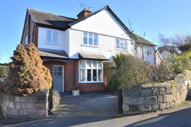 Thumbnail Semi-detached house for sale in Park Lane, Allestree Old Village, Derby