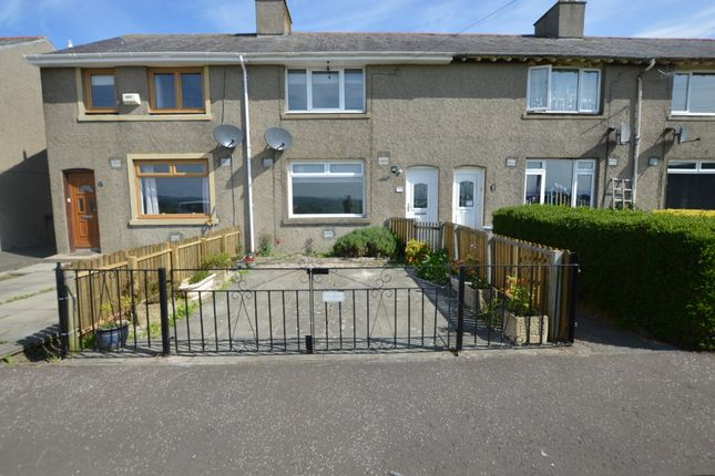2 bed terraced house to rent in Farm Road, Dunfermline, Fife KY12