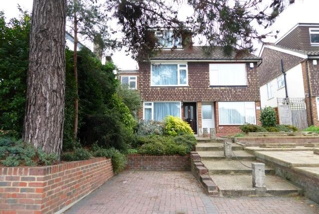 4 bed semi-detached house for sale in Leatherhead Road, Chessington
