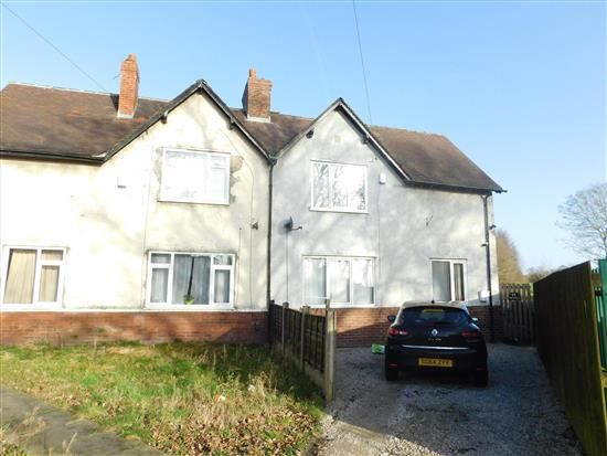 Thumbnail Property to rent in Broadwalk, Westhoughton, Bolton