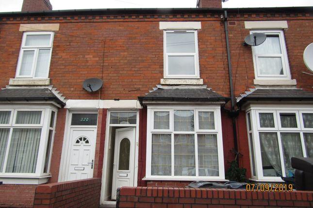 Thumbnail Property to rent in Cherrywood Road, Bordesley Green, Birmingham