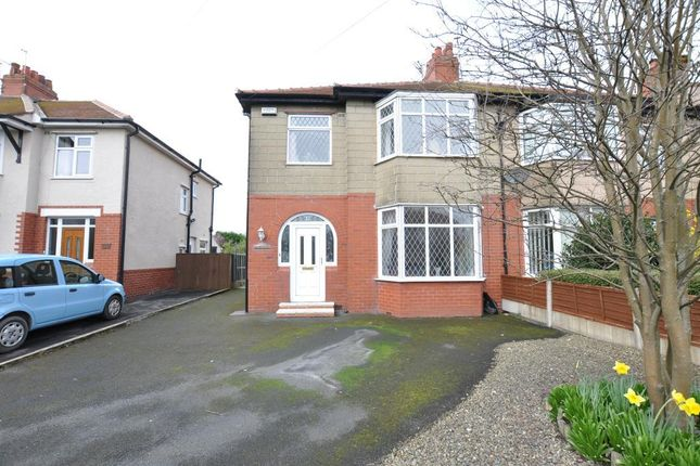 Thumbnail Semi-detached house for sale in North Drive, Thornton Cleveleys, Lancashire